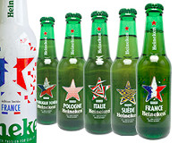 HEINEKEN FRANCE LAUNCHES LIMITED EDITIONS